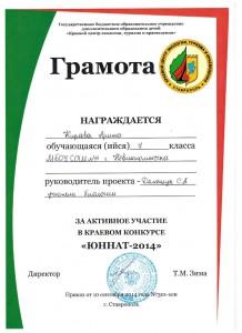 Кириеева 7а